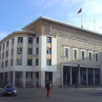 Banque al Maghrib - Vue d'ensemble
