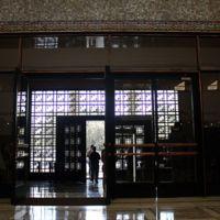 Banque al Maghrib - Vue intérieure de l'entrée principale